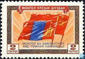 Month friendship between Mongolia and Russia