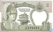 Nepal 2 Rupees (Sign 11)
