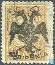Turkish stamps with overprint