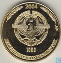 "Nagorno-Karabach 1000 drams 2004 (PROOF - gilded silver) ""Leopard"""