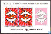 Christmas and Chinese New Year: Year of the Horse