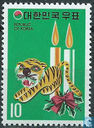 Christmas and Chinese New Year: Year of the Tiger