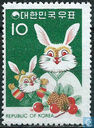 Christmas and Chinese New Year: Year of the Rabbit