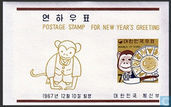Christmas and Chinese New Year: Year of the Monkey