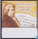 250th anniversary of Mozart's birth