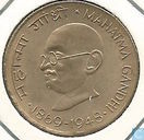 "India 20 paise ND ""1969"" (C) ""Mahatma Gandhi"""