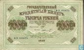 Russie Rouble 1000