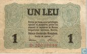 Romania 1 Leu ND (1917)