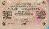 Rouble russe 250