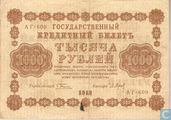 Russie 1000 roubles