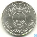 Iraq 1 Dinar 1973 'oil nationalization ""