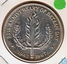 "Philippines 1 peso 1967 ""25th Anniversary of Bataan Day"""