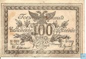 Russie (Sibérie orientale) 100 roubles