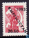 URSS with print