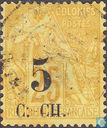 Cochinchina / type Dubois, met opdruk