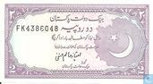 Pakistan 2 Rupees (P37a3) ND (1985-)