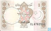 Pakistan 1 Rupee (P27l) ND (1983-)