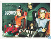 E2204526 - Captain Scarlet 2