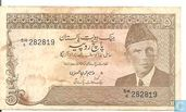 Pakistan 5 Rupees (P38a2) ND (1984-)