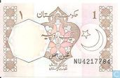 Pakistan 1 Rupee (P27n) ND (1983-)