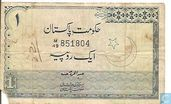 Pakistan 1 Rupee (P24Aa1) ND (1975-81)