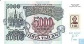 Transnistrie 5.000 Rouble ND (1994)