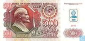 Transnistrie 500 Rouble ND (1994)
