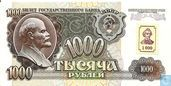 Transnistrie 1.000 Rouble ND (1994)