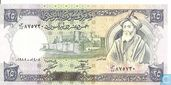Syria 25 Pounds 1988