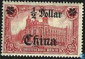 Post Office Berlin inschrift DEUTSCHES REICH, with imprint