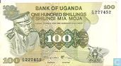 Ouganda 100 Shillings ND (1973)