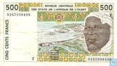 West Afr Stat. 500 Francs T (Copy) (Copy) (Copy) (Copy) (Copy)