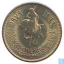 Libya 5 dirhams 1979 (year 1399)