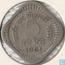 India 5 naye paise 1961 (Calcutta)