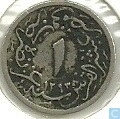 Egyptian 1/10 qirsh 1893 (year 1293/19)