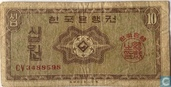 South Korea 10 Won