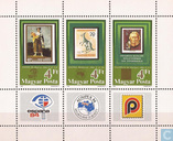Philatelic exhibitions
