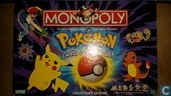 Monopoly Pokemon Collectors Editie