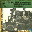 The Ballad of Jed Clampett