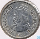 Guinee 5 sylis 1971