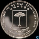 "Equatoriaal Guinea 7000 francs 1992 (PROOF) ""Barcelona Olympics"""