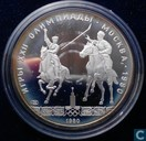 "Russia 5 roubles 1980 (L) ""Olympic Games 1980 - Equestrian Isindi"""