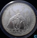 "Russia 10 roubles 1980 (M) ""Olympic Games 1980-wrestling"""