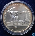 "Russia 5 ruble 1980 (L) ""Olympic Games 1980-gymnastics"""