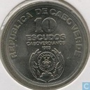 "Cap-Vert 10 escudos 1985 (cupronickel) ""10th anniversary of Independence"""
