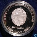 "North Korea won 200 1991 (PROOF) ""1992 Summer Olympics - Barcelona"""