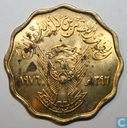"Sudan 10 millim 1976 (year 1396) ""20th Anniversary of independence"""