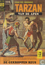 Comic Books - Boy - De gekrompen reus