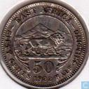 Eastern Afrkca 50 cents 1922