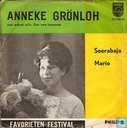 Vinyl records and CDs - Grönloh, Anneke - Soerabaja